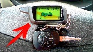 Даже не думайте покупать автомобиль с Автозапуском по температуре!!