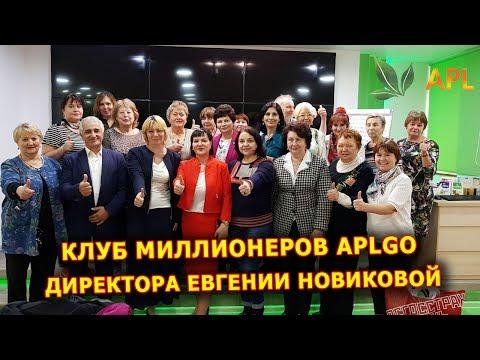 Резюме «PR-менеджер», Киев. Радченко Валерия —