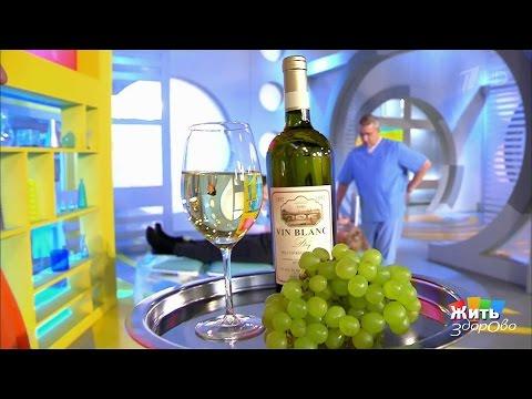 Как правильно пить сухое белое вино