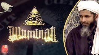 Хасан Али - Иллюминаты и масоны