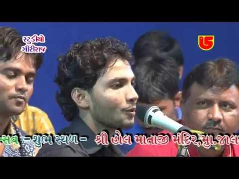 Mane Mavtar Male To     Birju Barot    05-Jalsika Live Santwani