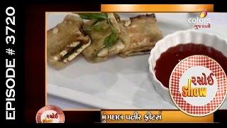 Rasoi Show - રસોઈ શો - મૂંગ ડાળ ફ્રીત્તેર્સ, મૂંગ ડાળ પાયસમ & મૂંગ ડાળ પાનકી