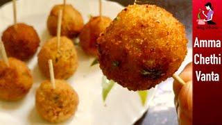 పలలల ఎత ఇషటపడ ఈజ సనక  Quick Evening Snack Recipe  How To Make Potato Lollipop In Telugu