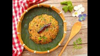 ইলিশ ভর্তা || মাওয়া ঘাটের ইলিশের লেজের ভর্তা || Bangladeshi Ilish Vorta Recipe || Hilsa Fish Bhorta