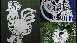 Оригинальные новогодние украшения своими руками. Петух – символ 2017 года. Арыгінальныя ўпрыгажэнні