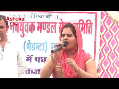 Aasra Ek Tera New Ragni Compitition 2016 Shyopur Bhedanta   Singer Nisha Bhati