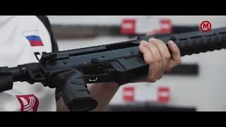 Самозарядный карабин Kalashnikov SR1