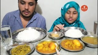 Eating Rice With Boiled Egg curry With Potato, Small Fish Curry, Potato Vorta And Dal | Eating Show