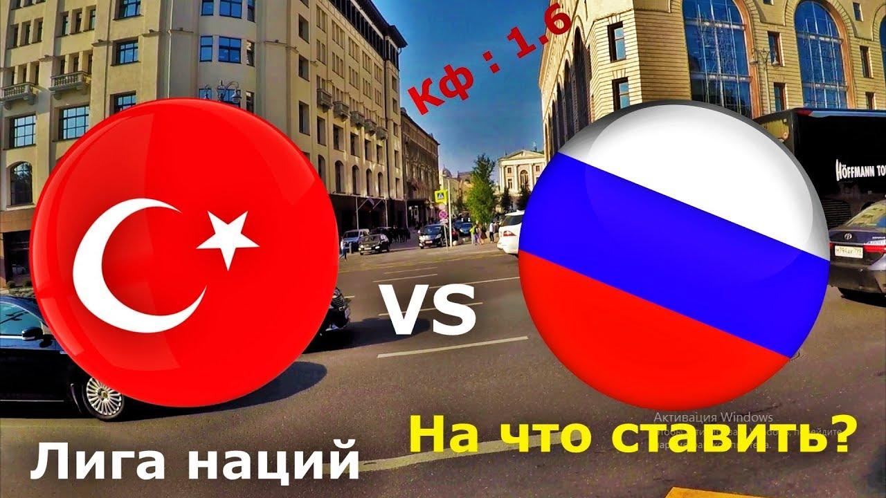 Евро Матч Турция - Италия ставки, прогнозы, коэффициенты