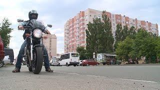 Полицеские Ставрополя открыли охоту на мотоциклистов-нарушителей.