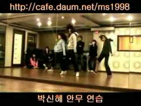 Park Shin Hye bailando 2