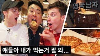 Celebrity Chef Reveals his Hidden Favourite Restaurant in Korea!