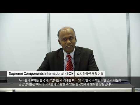 싱가포르 SCI 기업관계자 인터뷰 커버 이미지