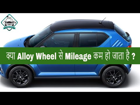 Steel Wheels vs Alloy Wheels   Alloy Wheels का कोई फायदा ???