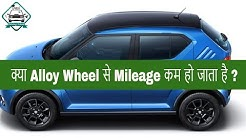 Steel Wheels vs Alloy Wheels | Alloy Wheels का कोई फायदा ???