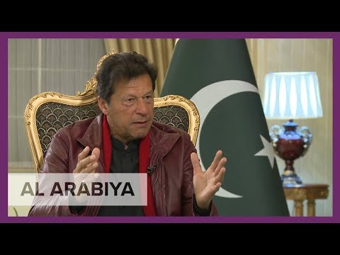 Exclusive Al Arabiya interview with Pakistani PM Imran Khan