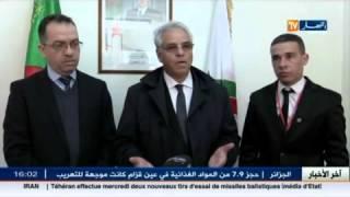 الوكالة الوطنية لدعم تشغيل الشباب ANSEJ تفتاح دار المقولاتية بجامعة الجزائر 3
