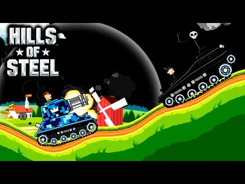 ЖНЕЦ ПУЛЕМЕТ HILLS of STEEL #5 Сумасшедшие танки мульт ИГРА для детей tanks BATTLE video GAME kids