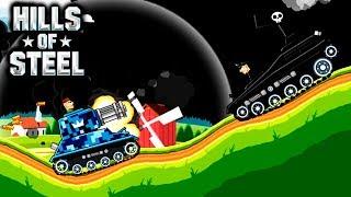 ЖНЕЦ ПУЛЕМЕТ HILLS of STEEL 5 Сумасшедшие танки мульт ИГРА для детей tanks BATTLE video GAME kids