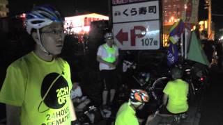 【2014年】日テレ24Hマラソン追跡OFF1km【37回】 http://kanae.2ch.net/...