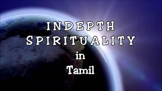 OMGod   Dr.R.V.Nagarajan   Tamil Spiritual Research Channel   ஆன்மிகம்