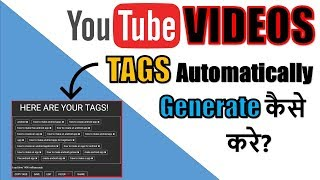 YouTube Tricks: Free YouTube Video Tags Generator Tool