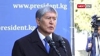 """А.Атамбаев: """"Менин мураскерим менин жолумду улаган киши болот, жолумду улабаса  мураскерим болбойт"""""""