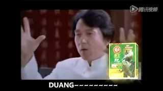 [duang~]【Jackie Chan】my shampoo