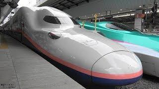 上越新幹線 全駅こだわりの?E4系通過・発車映像集 Passing and departure of Shinkansen