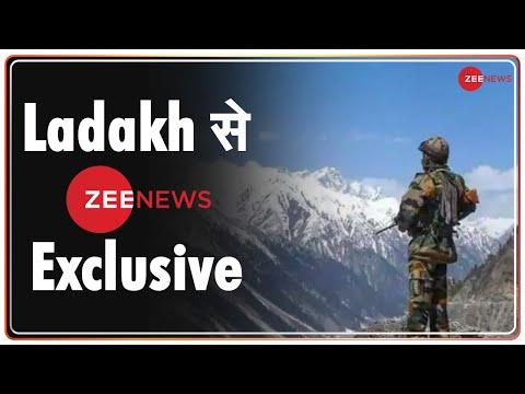 LIVE: भारत-चीन विवाद पर Ladakh से Ground Zero Report | Zee News Exclusive
