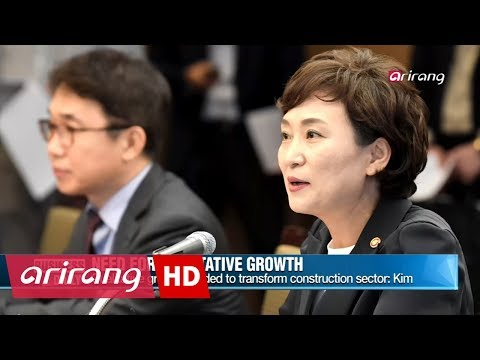 [Business Daily] Ep.637 - Profitable goods / U.S., Korea & solar panels _ Full Episode