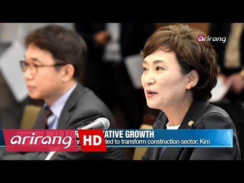 [Business Daily] Ep.637 - Profitable goods / U.S., Korea & solar panels _ Full Episode