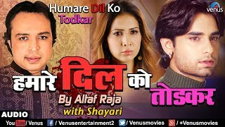 Altaf Raja | हमारे दिल को तोडकर | Humare Dil Ko Todkar With Shayari | Best Bollywood Sad Songs 2018
