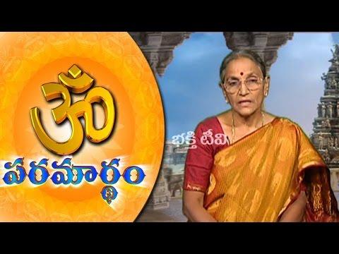 Sravana Friday Vratham | Religious Significance | Paramardam | Archana | Bhakthi TV