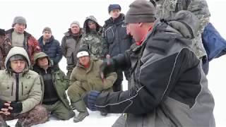 Мастер-класс по ловле на мормышку со льда от Павла Курбатова