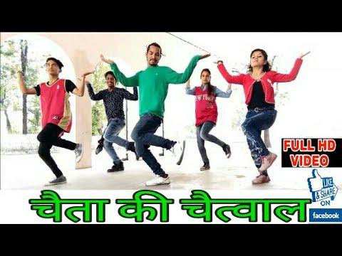 Chaita ki chaitwal ||चैता की चैत्वाल|| New garhwali song jagar FULL HD VIDEO