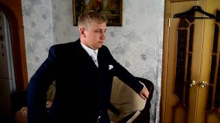 Утро жениха Свадьба Александр и Юлия 14 09 2019