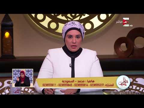 قلوب عامرة - حكم التعامل بشهادات التوفير البنكية  - 18:21-2018 / 1 / 14
