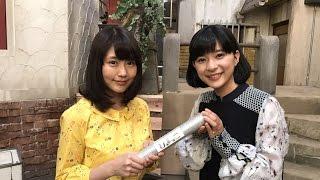 YouTube Captureから 03.23 16:21 産経ニュース 4月1日に最終回を迎える...