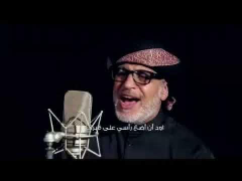 Abadwallah ya ninsa Hussaina. Arabic and Farsi mashed