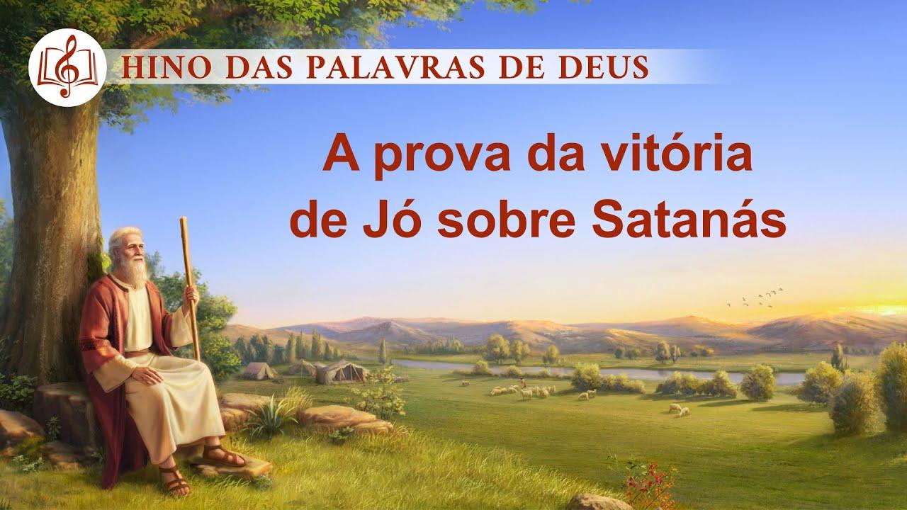 """Música gospel 2020 """"A prova da vitória de Jó sobre Satanás"""""""