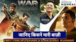 War vs Mission mangal, Comparison, Analysis, Hrithik Roshan, Tiger Shroff, Akshay Kumar, Vidya balan