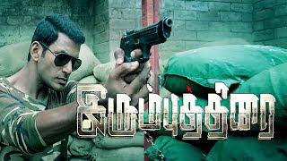 Irumbu Thirai - Tamil Full movie Review 2018