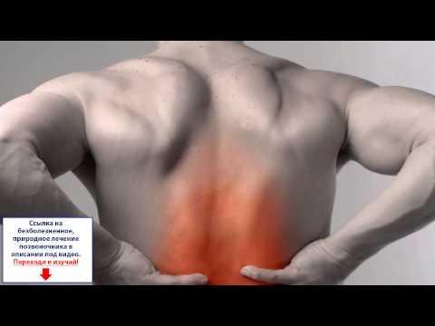 Симптом: боль внизу спины справа
