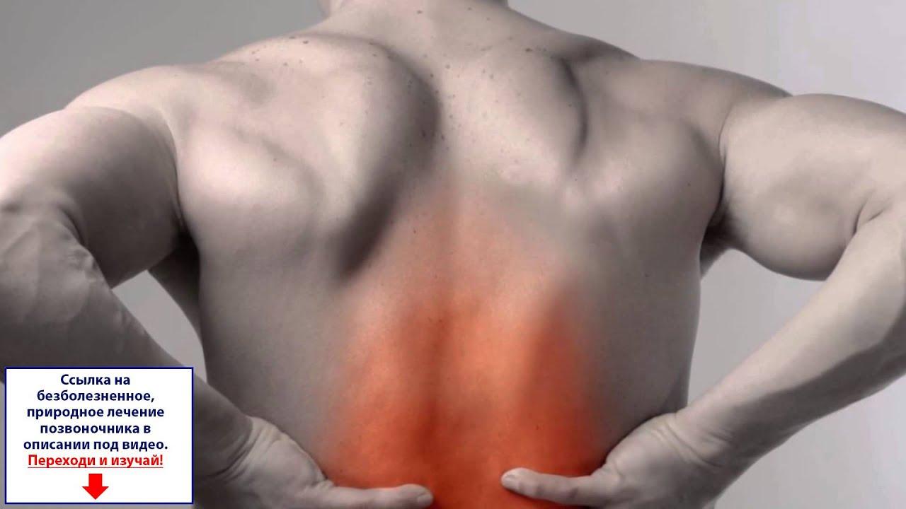 Боли в спине под лопатками около позвоночника