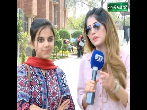 Bhoojo to Jeeto Episode 18 (Lahore College For Women) - Part 03