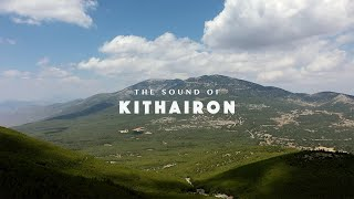The Sound of Kithairon | Attica Mountains Series | Greece | Aerial Landscape Video