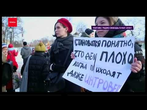 Студентки-феминистки устроили часовую забастовку