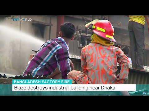Bangladesh Factory Fire: Blaze destroys industrial building near Dhaka