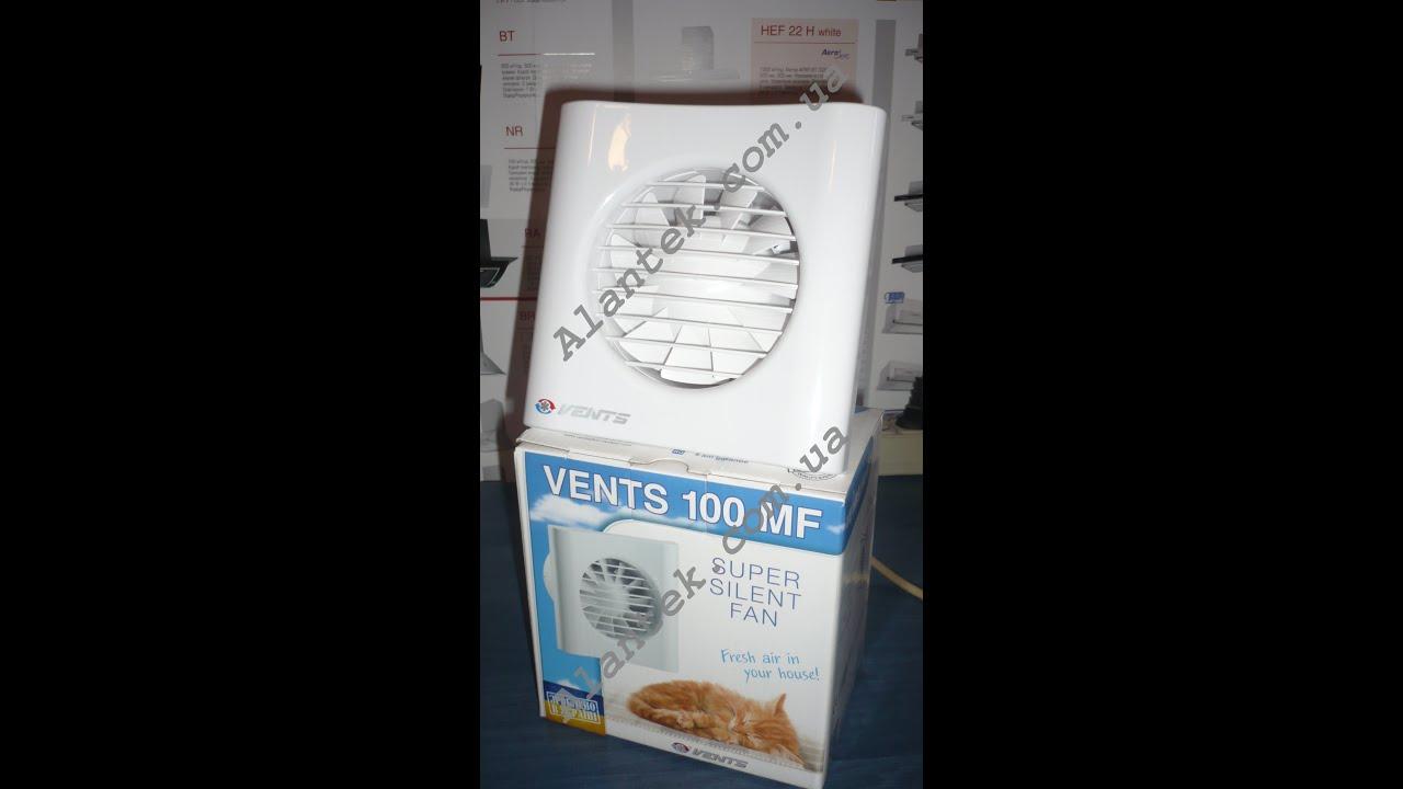 Автоматический проветриватель VENT-L - YouTube